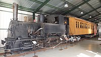 Narrow gauge railway museum in La Pobla de Lillet 06.JPG