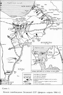 Narva Offensive (1–4 March 1944) operation conducted by the Soviet Leningrad Front
