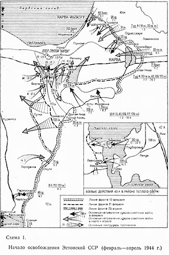 Kingisepp–Gdov Offensive - Soviet map of the beginning of Estonian Operation, February – April 1944. Meerapalu Landing is presented in the lower right corner.