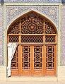 Nasir ol Molk Mosque, Shiraz 06.jpg