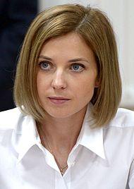 Natalia Poklonskaya - Wikipedia