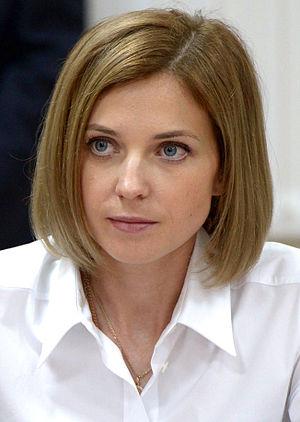 Prosecutor General of the Republic of Crimea - Image: Natalia Poklonskaya August 2015 (cropped)