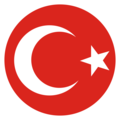 National Emblem of Turkey.png