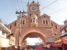 A view of the clock tower, known as Ghanta Ghar in Urdu