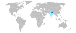 Nepali language Official language of Nepal