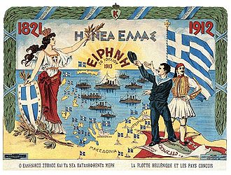 "Megali Idea - Poster celebrating the ""New Hellas"" after the Balkan Wars."