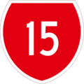 New Zealand state highway 15 shield.png