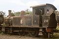 Nigerian tank loco.jpg