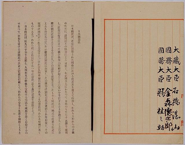 Nihon Kenpo03