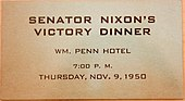 Ticket for victory celebration, 11/9/1950.