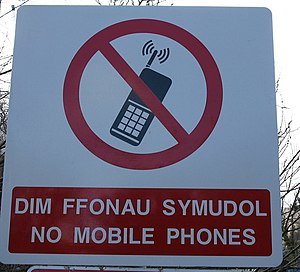 No phone calls. This sign has been erected at ...