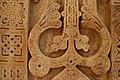 Nor Varagavank Monastery (76).jpg