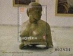 Nude by Janaq Paço 2011 stampsheet of Albania.jpg