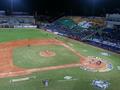 Nueva Esparta Stadium Estadio Nueva Esparta Isla Margarita Venezuela 2014.PNG