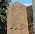 Obeliscus mit Horus-Auge - panoramio.jpg