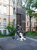 Odesa Olgivska Medical WWII Monument.jpg