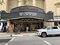 Ohio Theater Damage.jpg