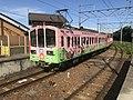 Ohmi 810 leaving Musa 20200702.jpg