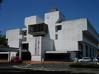 Ōizumi, Gunma - Ōizumi town hall