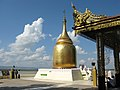 Old Bagan, Myanmar, Bupaya 3rd century Pagoda.jpg