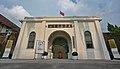 Old Chiayi Prison, front gate (Taiwan).jpg