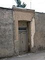 Old House - Imam Khomeini 7 st - Nishapur 2.JPG