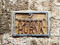 Old Jerusalem סיורובע Hurva sign.jpg