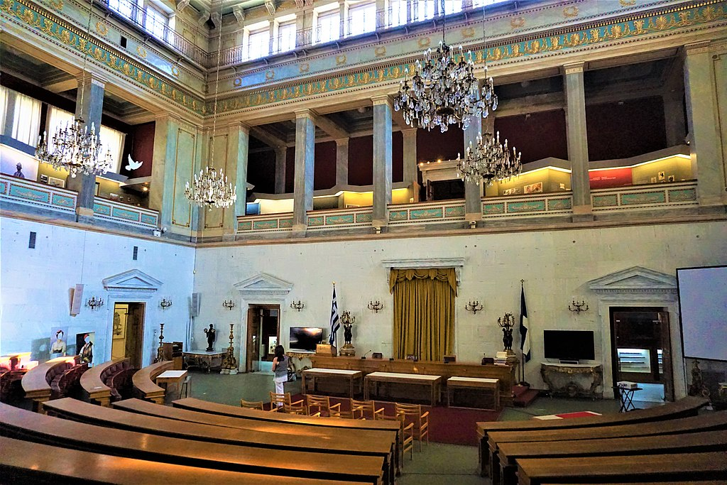 Old Parliament House, Athens - National Historical Museum, Athens - Joy of Museum