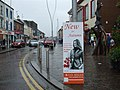 Omagh in the rain - geograph.org.uk - 1010989.jpg