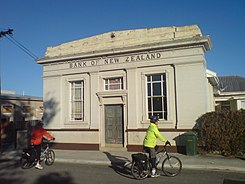 Omakau Bank Of New Zealand Building.jpg