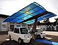 Ombrière SUDI - Sustainable Urban Design & Innovation.jpg