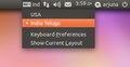OnScreenKeyboardLayoutIndicatorTelugu.png