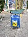 Oranjestad Aruba -rubbish bin - panoramio.jpg