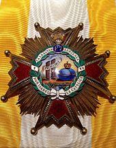 Orden de Isabel la Católica AEAColl.jpg