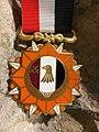 Order Republic Yamahiriya Libya.jpg