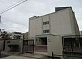 Osaka City Abeno junior high school.JPG