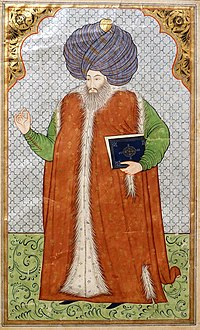 Ottoman official, Turkey, Istanbul, c. 1650, ink, watercolour, gold on paper - Aga Khan Museum - Toronto, Canada - DSC06822.jpg