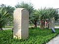 P&O Gateposts, HarbourFront Tower 1.JPG