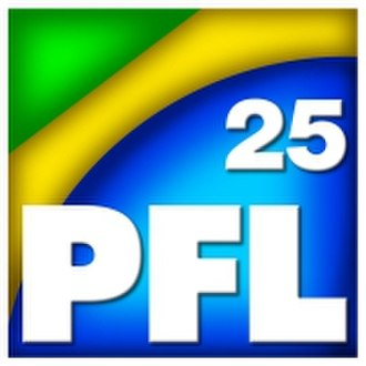 Democrats (Brazil) - Logo of the Liberal Front Party, 1996.