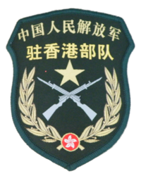 PLA HK 07 Army arm badge (cropped).png