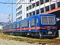 PNR Hyundai Rotem DMU.jpg