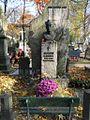 POL Karny grave 01.jpg