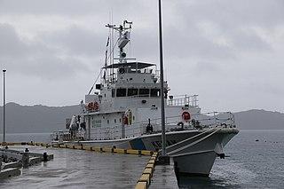 PSS Kedam patrol boat of Palau