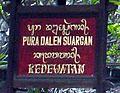 PURA DALEM SUARGAN KADEWATAN 200507.jpg