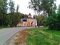 P 20170930 123958 Злынский Конезавод (посёлок, Орловская область).jpg