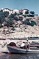 Palati Limenaria 1956.jpg