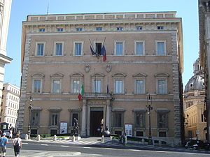 English: View of the Palazzo Valentini in Rome...