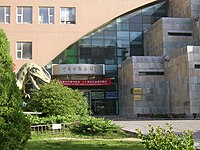 Paleozoological Museum of China.jpg