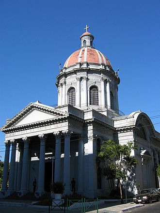 National Pantheon of the Heroes - Image: Panteon Asuncion Paraguay