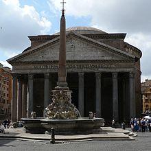 Fontana di piazza della rotonda wikipedia - La finestra di fronte roma ...